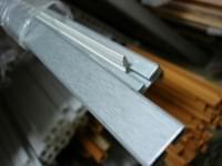 Алюминевый профиль для мебельных фасадов F102 L=2м + Т-вставка   (на 16мм ДСП)