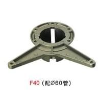 Верхнее крепление к ногам D=60 (F-40)