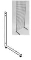 D-QT071844 Ноги для сетки  эконом-панели L-образные