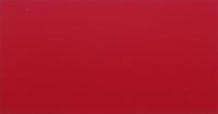 Кромка  0.4*19мм №280 красный