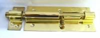 """Шпингалет 150*70мм (6"""") метал жёлтый"""